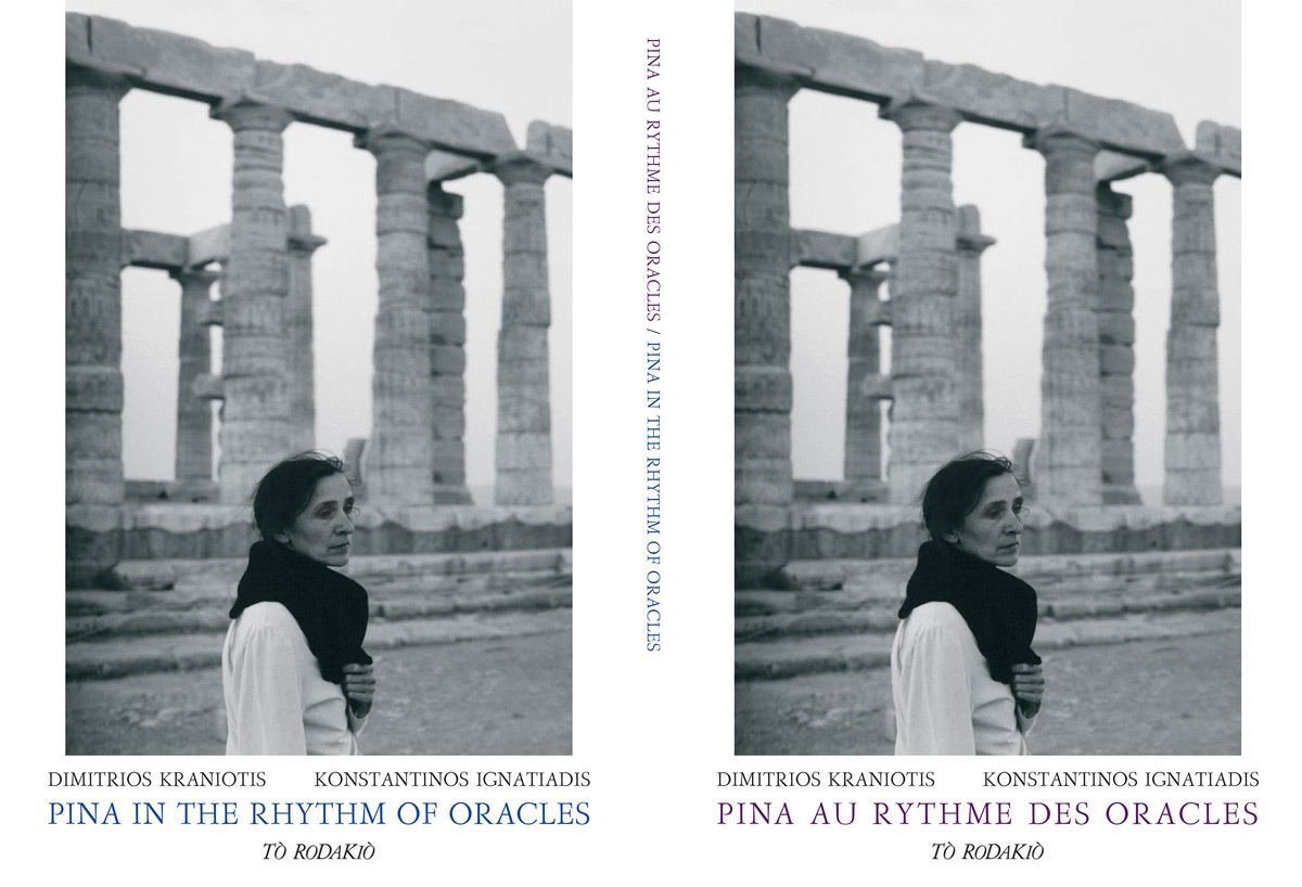Pina Book Cover